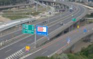Preview webcam image Bratislava - junction Prievoz