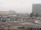 Preview webcam image Minsk