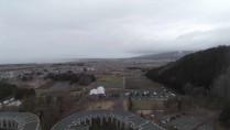 Preview webcam image Fukushima - Inawashiro lake