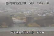 Preview webcam image Higashisenboku - Kitakami