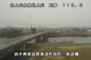 Preview webcam image Shiwa - Bridge